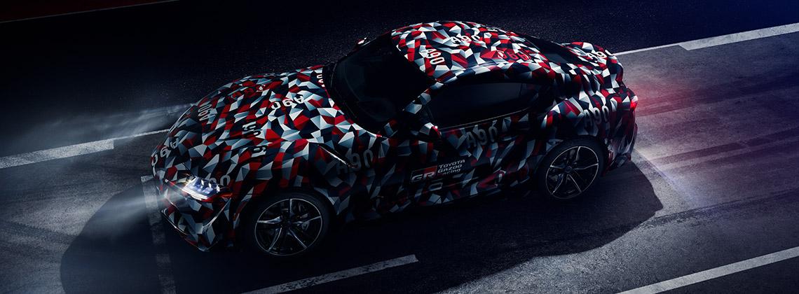 News: Toyota Supra