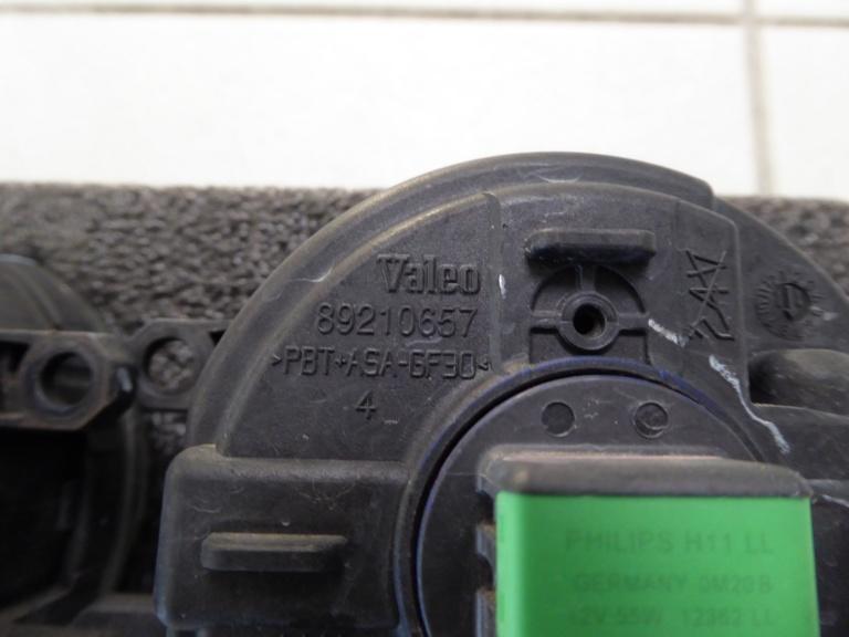 Nebelscheinwerfer rechts 81210-0D042
