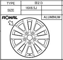 Alufelge Original 6.5x16 Auris [E15] 42611-02790