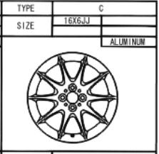 Alufelge Original 6x16 Corolla TS [E12] 42611-02440
